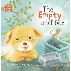 THE STAYING HOME SERIES: EMPTY LUNCH BOX